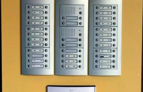 Parlophonie et digicode pour bureaux